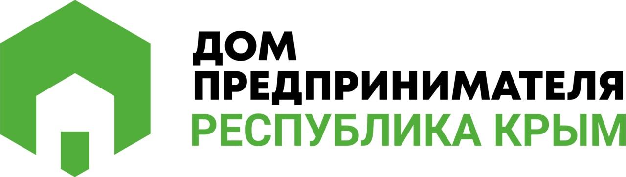 Дом предпринимателя Республики Крым